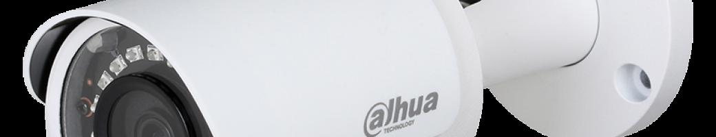 AHD камери за видеонаблюдение